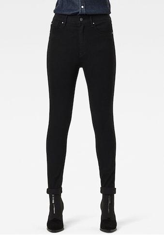 G-Star RAW Skinny-fit-Jeans »Kafey Ultra High Skinny« kaufen