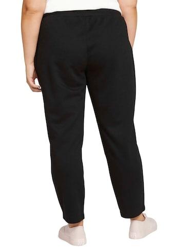 TOM TAILOR MY TRUE ME Jogger Pants, mit elastischem Gummibund kaufen