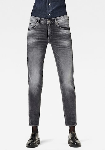 G-Star RAW Boyfriend-Jeans »Kate«, mit authentischer Used Waschung kaufen