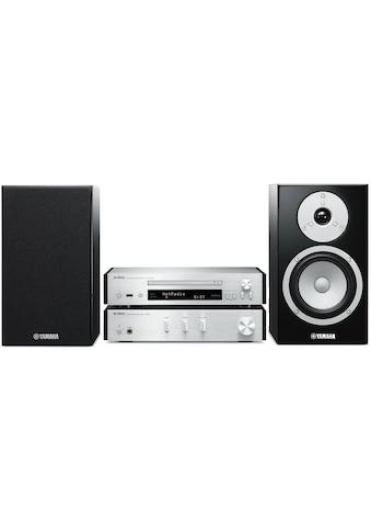 Micro - HiFi Anlage, Yamaha, »MusicCast MCR - N670 DAB Silberfarben« kaufen