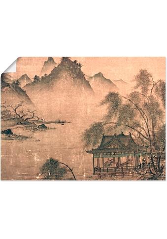 Artland Wandbild »Balustrade an der Wasserseite«, Asien, (1 St.), in vielen Grössen &... kaufen